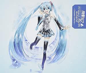 初音ミク-Project DIVA-extend Complete Collection(DVD付)