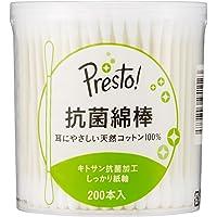 [Amazonブランド]Presto! キトサン加工綿棒 200本x10個
