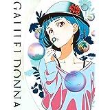 ガリレイドンナ 2(完全生産限定版) [Blu-ray]