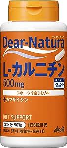 ディアナチュラ L-カルニチン 90粒 (30日分)