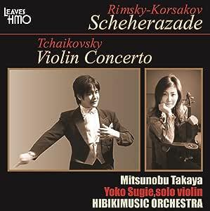 リムスキー=コルサコフ/交響組曲「シェヘラザード」