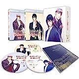 妖怪アパートの幽雅な日常 Blu-ray BOX Vol.3(セル)