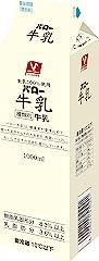 【冷蔵】バローセレクトバロー牛乳1000ml