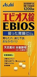 エビオス錠 1200錠 【指定医薬部外品】 EBIOS 天然素材ビール酵母 胃腸・栄養補給薬