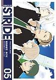 プリンス・オブ・ストライド 05 (シルフコミックス)
