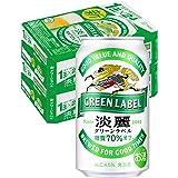 [Amazon限定ブランド]【発泡酒】 2ケースまとめ買い キリン 淡麗グリーンラベル 糖質70% オフ[350ml×48本] BBOA
