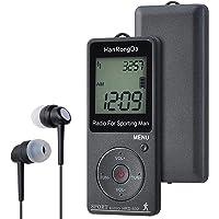 HanRongDa 携帯ラジオ 小型歩数計 名刺サイズ 充電式 AM/FM/ワイドFM対応 ステレオ対応 デジタル時計と…