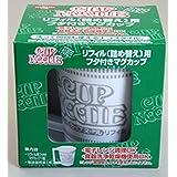 日清 カップヌードルリフィル用 フタ付マグカップ [並行輸入品]