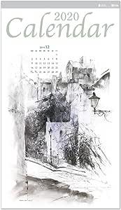 2020 蔡國華カレンダー「季節の街角素描」40cm×70cm