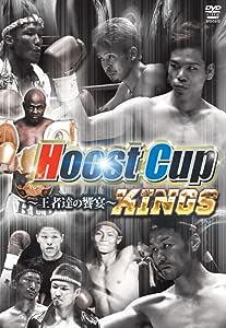 Hoost Cup KINGS [DVD]