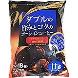 サンパウロコーヒー ダブルの旨みとコクのポーションコーヒー 甘さひかえめ1袋(19gx18個入)