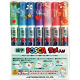 Uni Posca Glitter Marker Pc-3ml 7C, Fine Point, 7 Colors Set