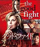 グッド・ファイト 華麗なる逆転 シーズン2(トク選BOX)(7枚組) [DVD]