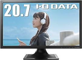 I-O DATA 显示器 显示屏 20.7英寸 EX-LD2071