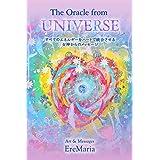 The Oracle from UNIVERSE〜ユニバーサルオラクルカード〜