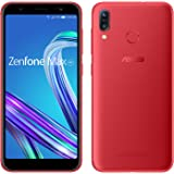 ASUS Zenfone Max M1 レッド 【日本正規代理店品】 ZB555KL-RD32S3/A