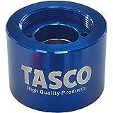 イチネンタスコ(TASCO) 電磁弁オープナー TA129ZC-1 適応サイズ~18φmm