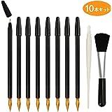 STL スクラッチアート 10本セット 黒8本+白1本+刷毛 極細 ペン スクラッチペン ペーパーアートツール クッショ…