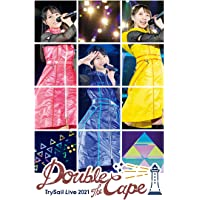 """TrySail Live 2021 """"Double the Cape"""" (初回生産限定盤) (BD) (特典なし) [B…"""