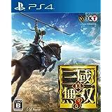 真・三國無双8 - PS4