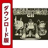 スーパードンキーコングGB [3DSで遊べるゲームボーイソフト][オンラインコード]