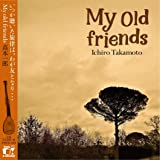 【Amazon.co.jp限定】My old friends