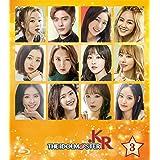 【Amazon.co.jp限定版】 アイドルマスター.KR  Blu-ray  SET3