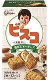 江崎グリコ ビスコ小麦胚芽入り(香ばしアーモンド) ×5個