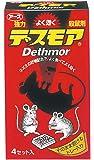 強力 デスモア ネズミ駆除剤 [30gx4セット入]