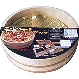 市原木工所 手巻き寿司 セット 寿司桶 27cm 3合用 P箍 直径27×H8.2cm