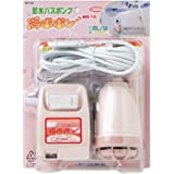 ミツギロン バスポンプ 湯ポポン10 ポンプ ピンク Φ6.3×12.1cm 約5分で40Lを 給水出来る 節水お風呂ポ…
