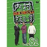 内村さまぁ〜ず SECOND vol.82 (DVD)