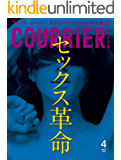COURRiER Japon (クーリエジャポン)[電子書籍パッケージ版] 2020年 4月号 [雑誌]
