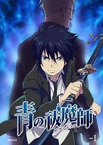 青の祓魔師 1 【通常版】 [DVD]