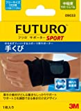 スリーエム(3M) フツロ サポーター 手くび スポーツ用 (フリーサイズ) 09033JN