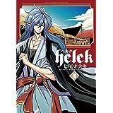 Helck(3) (裏少年サンデーコミックス)