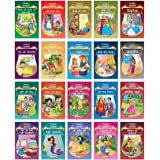 Forever Classics (Illustrated) (Hindi) (Set of 20 Fairy Tales) - Story Books for Kids
