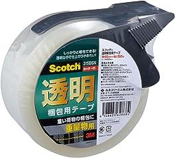 3M ガムテープ 梱包テープ 重量用 48mm×50m カッター付 315DSN
