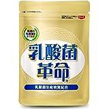 健康いきいき倶楽部 乳酸菌革命 330mg×62粒