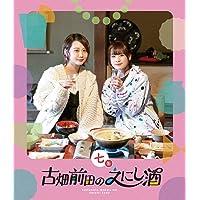 【Amazon.co.jp限定】古畑前田のえにし酒 7缶(L判ブロマイド付) [Blu-ray]
