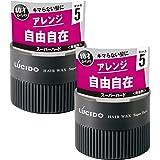 LUCIDO(ルシード) ヘアワックス スーパーハード メンズ スタイリング剤 セット 80g×2個