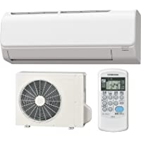 【設置工事費込】 CORONA(コロナ) エアコン工事セット 冷暖房 主に8畳用 室内機室外機セット 内部クリーン機能…