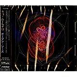 オープン・ソース【日本盤ボーナス・トラック3曲収録】