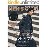 MEN'S CLUB (メンズクラブ) 2020年12月号 (2020-10-24) [雑誌]