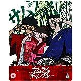 サムライチャンプルー コンプリート 限定スチールブック仕様 [Blu-ray リージョンフリー](輸入版)