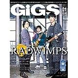 GiGS (ギグス) 2017年 01月号