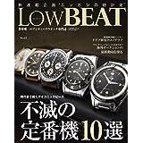 Low BEAT (15) (CARTOPMOOK)