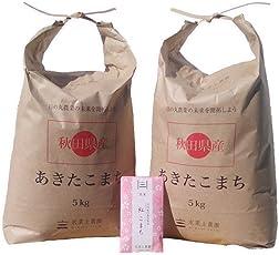 新米【精米】 秋田県産 農家直送  白米あきたこまち 子どもに食べさせたいお米 10kg(5kg×2袋)平成30年産 古代米付き