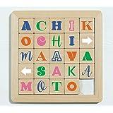 シングルコレクション+ アチコチ(BD付初回限定盤)