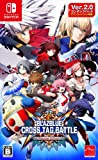 BLAZBLUE CROSS TAG BATTLE Special Edition - Switch